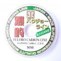Fluorocarbon Maruto 30 mètres